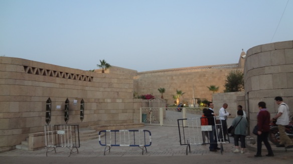 Here is the entrance of Nubian Museum, you have to pay an admission fee.