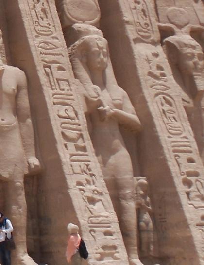 Statue of Nefertari