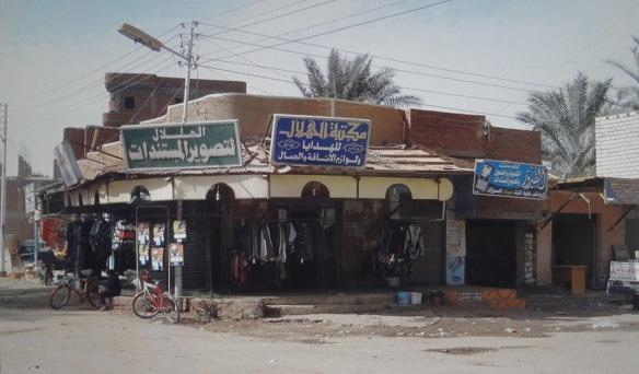 Little oasis town Bawiti