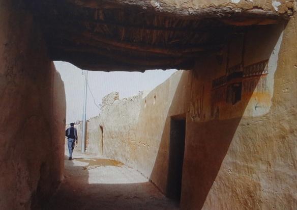 The main street of El-Farafra
