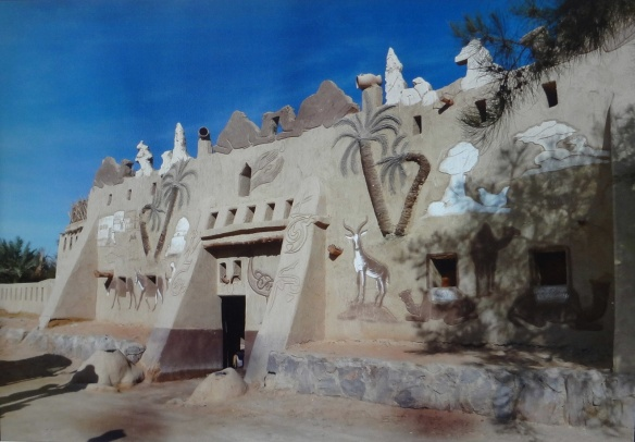 Museum of Qasr El-Farafra