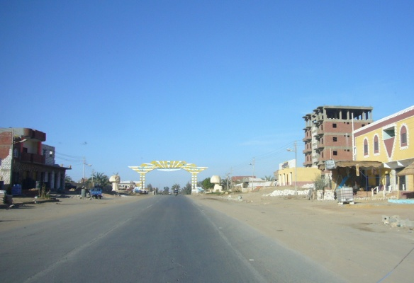 Town Gate of Bawiti