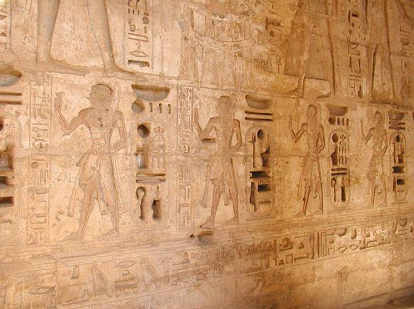 Relief of the Tomb of Amun-her-khepeshef