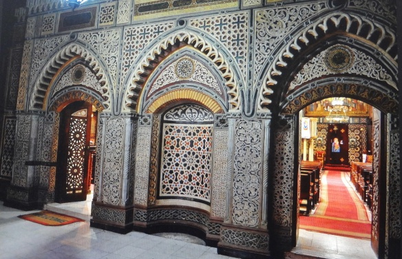 The Coptic Museum in Cairo