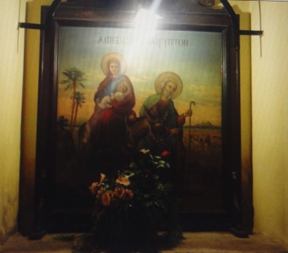 Icon of the Holy Family into Egypt