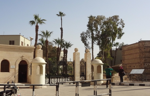 Gate of the Coptic Museum