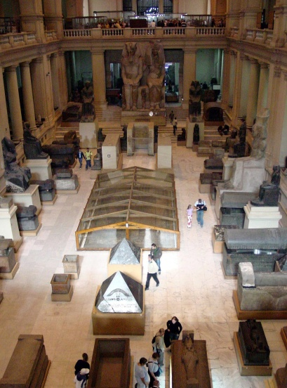 Egyptian Museum Ground Floor Centre Hall