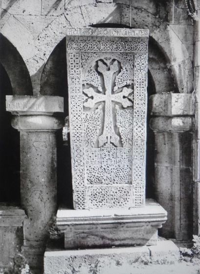 Khatchkar detail at the monastery