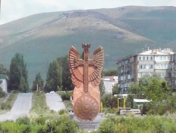 Monument in Sevan City