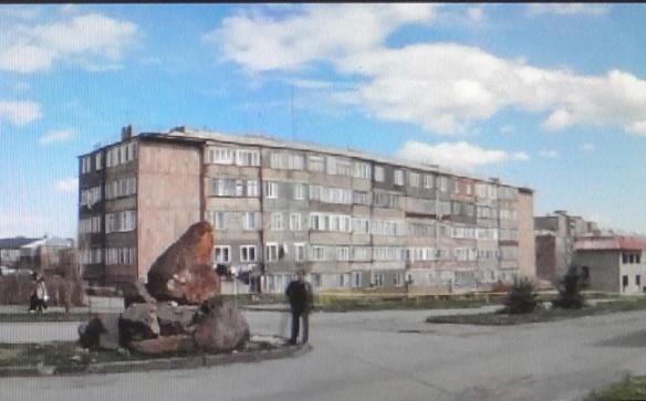 The City of Sevan