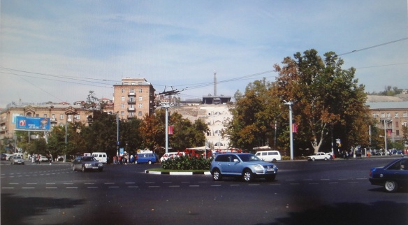 France Square Yerevan