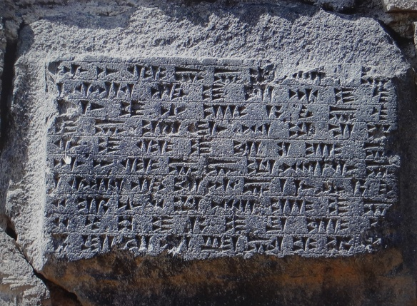 The cuneiform inscription 'passport' (birth certificate) of Yerevan