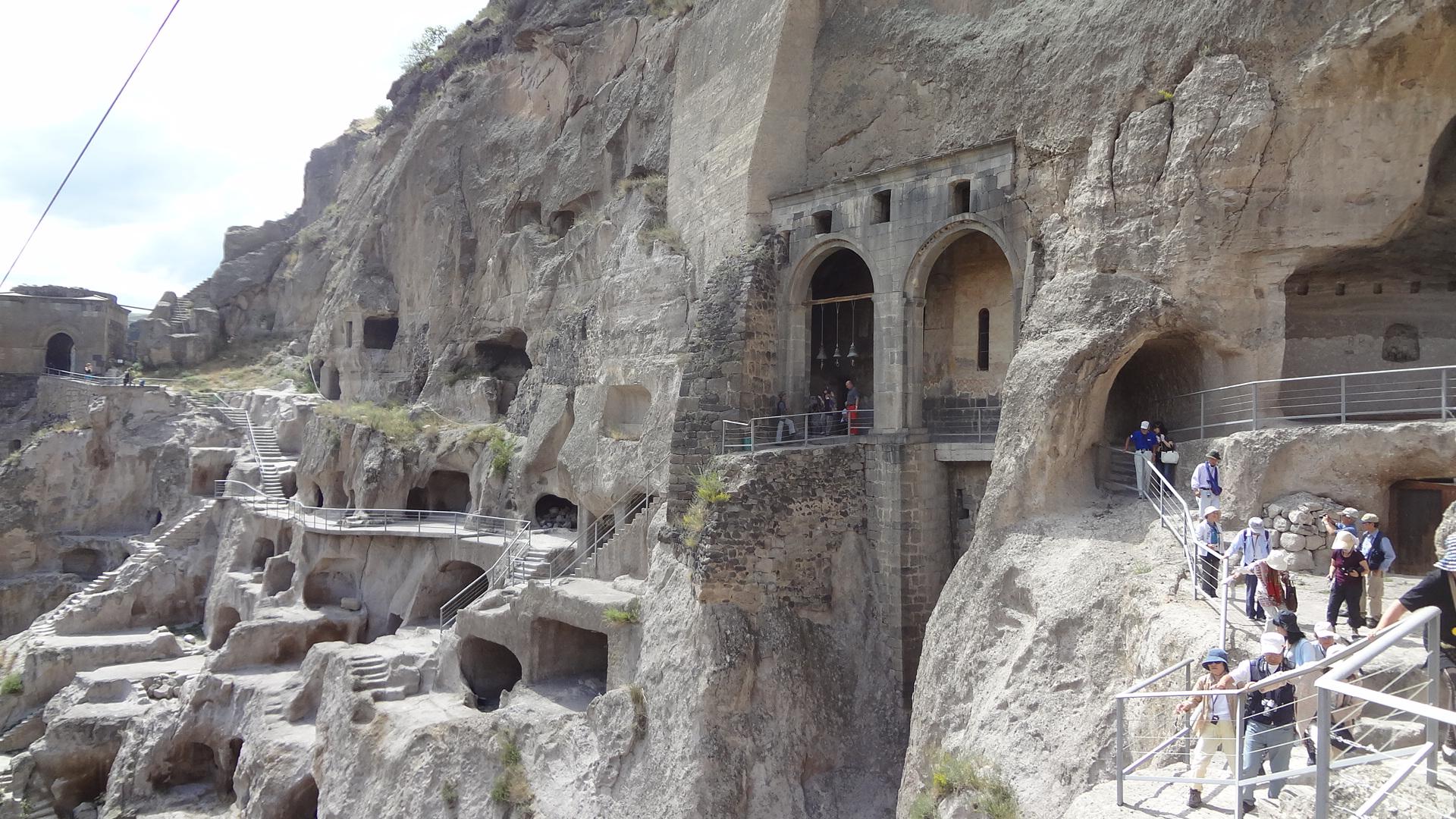 Cave City Vardzia, Geo...