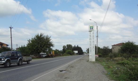 The Town of Kutaisi
