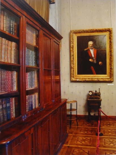 Library of Dadiani Palace