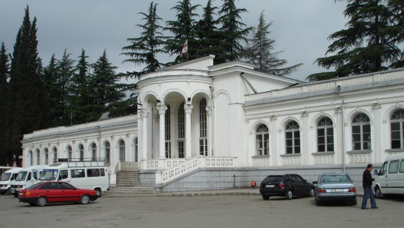 Station of Zugdidi