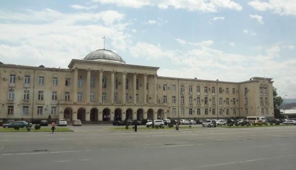 Gori Town Hall