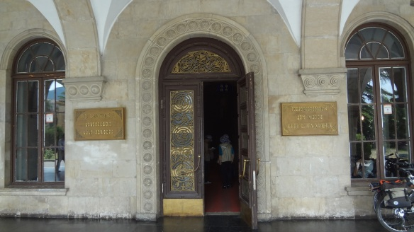 Entrance of the musem