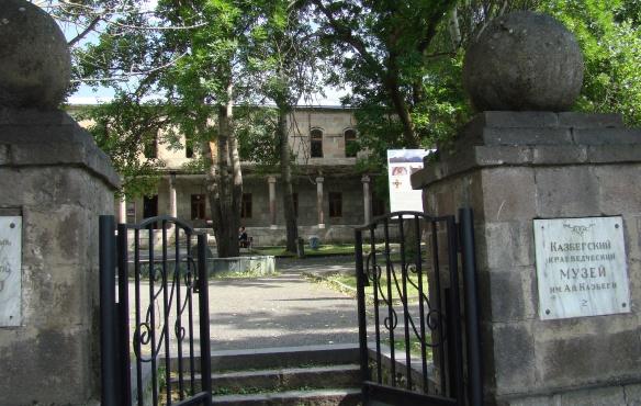 History Museum, Kazbegi
