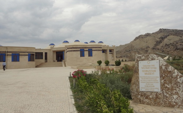 Museum of Gobustan national park