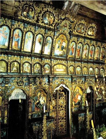 Jdlinka Iconostasis
