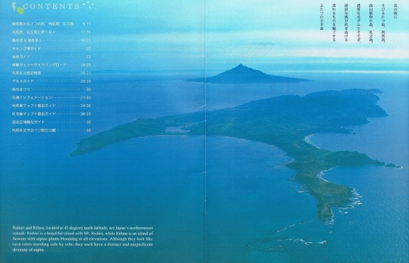 Rebun Island and Risiri Island (back)