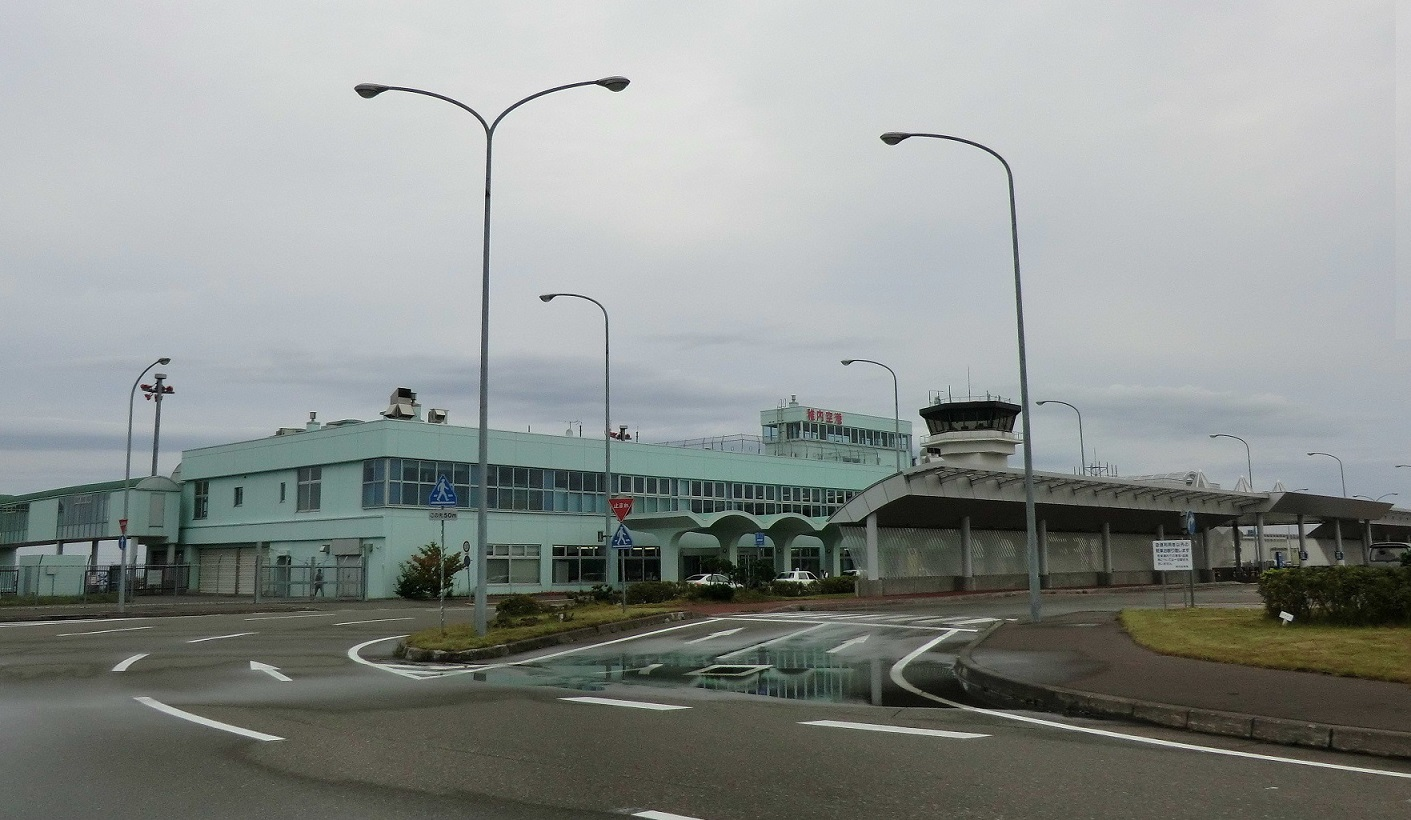 Wakkanai Japan  City new picture : Wakkanai City and two Islands Hokkaido, Japan | weepingredorger