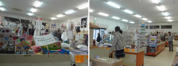 In the souvenir shop of the Soya Cape Park.