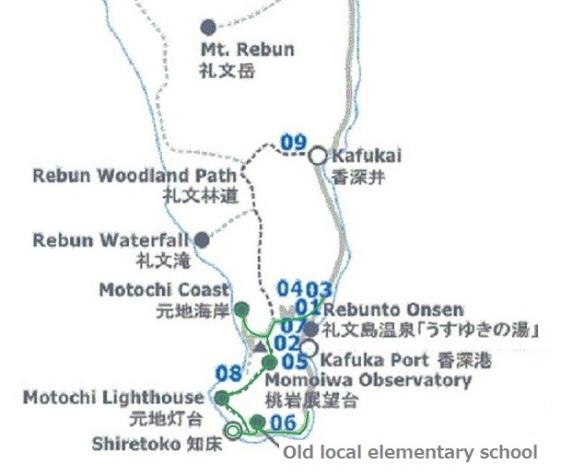 Northern Rebun Town Map