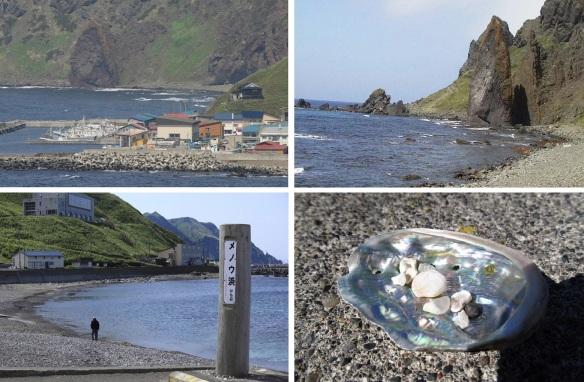Fishing village of Mototi, Jizou iwa (Guardian deity of children rock), Agate Beach and Gemstones of agate.