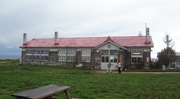 The southernmost old elementary school, Shiretoko.