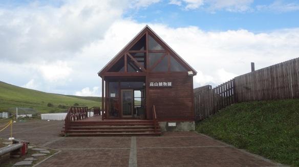 Rebun Botanical Garden of Alpine Plant