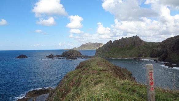 Sukai –misaki (Headland Sky)