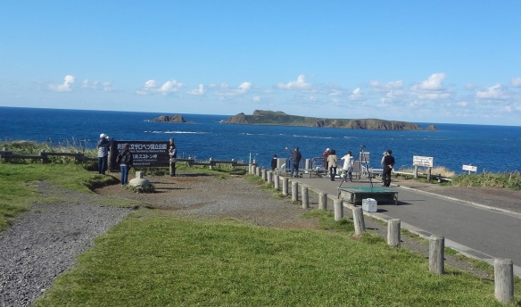 Cape Sutokon