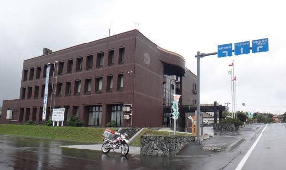 Rishiri Town Hall
