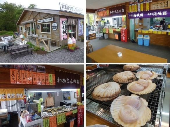 Restaurants house at Otatomari Pond, Rishiri-fuji Town