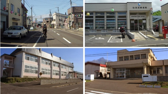 Pictures of Sen-houshi Village; main street, post office, elementary school and junior high school.