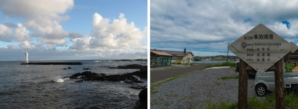 Lighthouse and village of Motohaku fishing port.