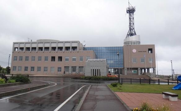 Rishirifuji Town Hall