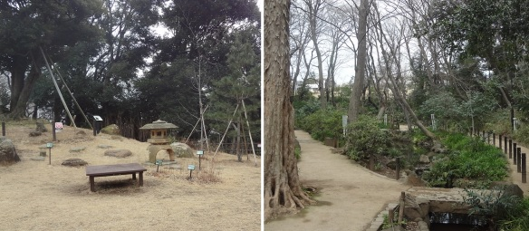 Maiden Hill City Park in Sinjuku Ward Tokyo