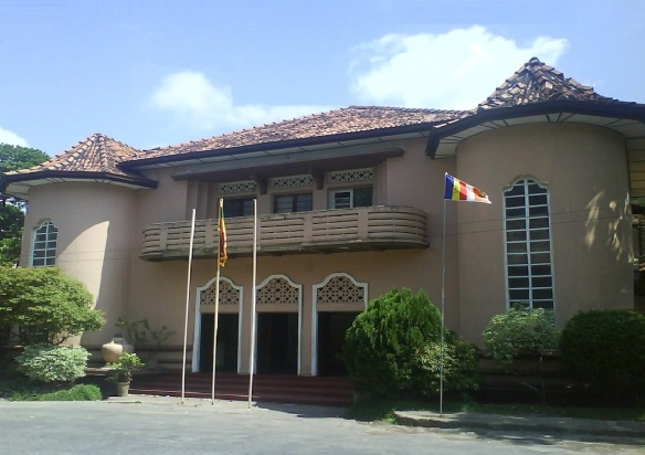 Kurunegala Town Hall