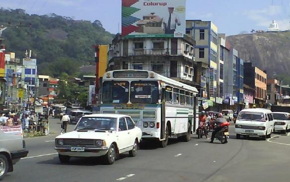 Kurunegala Town Centre