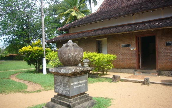 Treasure room of Isurumuniya Vihara