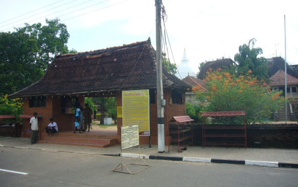 The gate of Isurumuniya Vihara