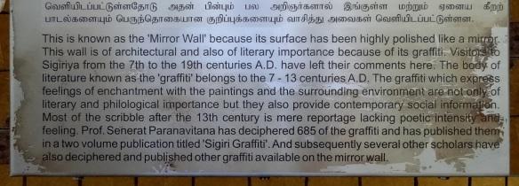Explanation of Mirror Wall