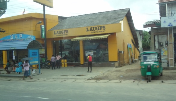 A supermarket of Hanwella Town.