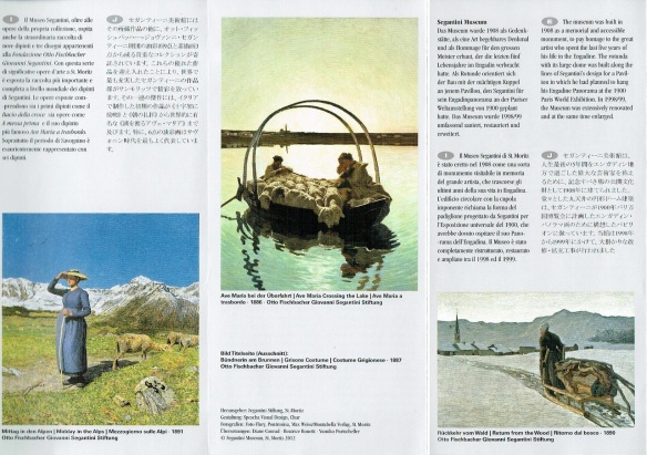 Brochures of the museum, page 4-6.