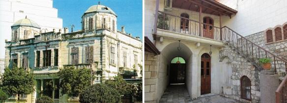 Old houses of Antakya