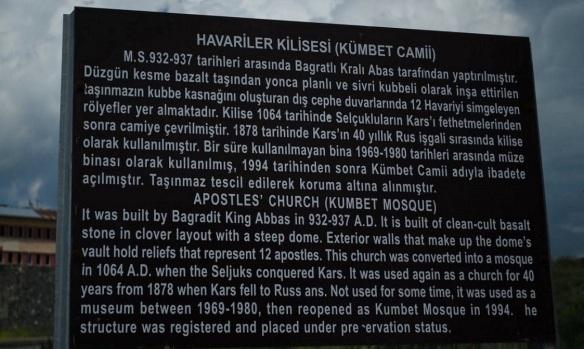Explanation board of the Armenian Church