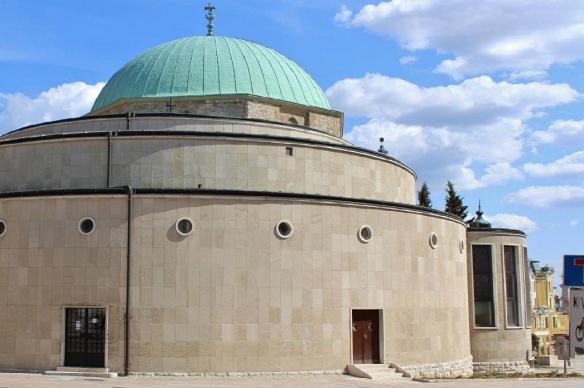 Entrance of the Mosque of Pasha Gazi